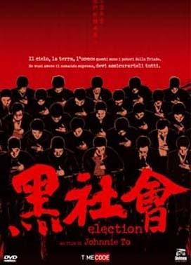 La copertina DVD di Election
