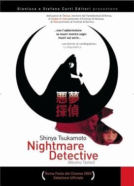 La copertina DVD di Nightmare Detective