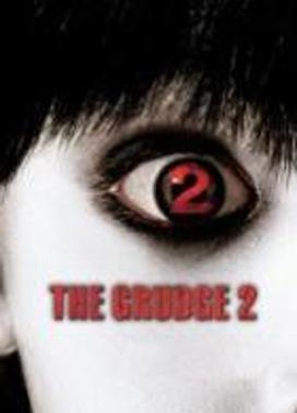 La copertina DVD di The Grudge 2