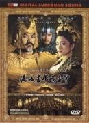 La copertina DVD di Curse of the Golden Flower