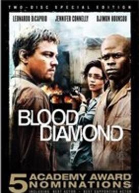 La copertina DVD di Blood Diamond - Diamanti di sangue - Edizione speciale