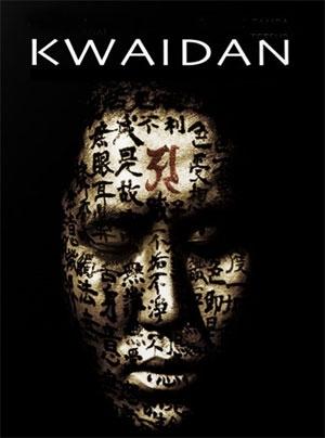 La locandina di Kwaidan