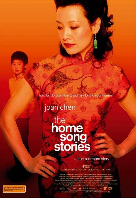La locandina di The Home Song Stories