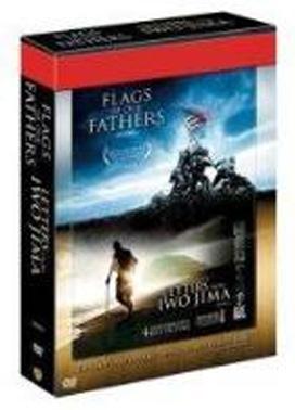 La copertina DVD di Cofanetto Flags of our father + Lettere da Iwo Jima (3 DVD)