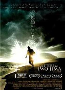 La copertina DVD di Lettere da Iwo Jima