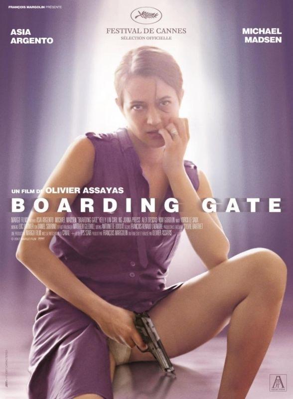 La locandina di Boarding Gate
