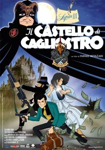 La locandina italiana di Il castello di Cagliostro