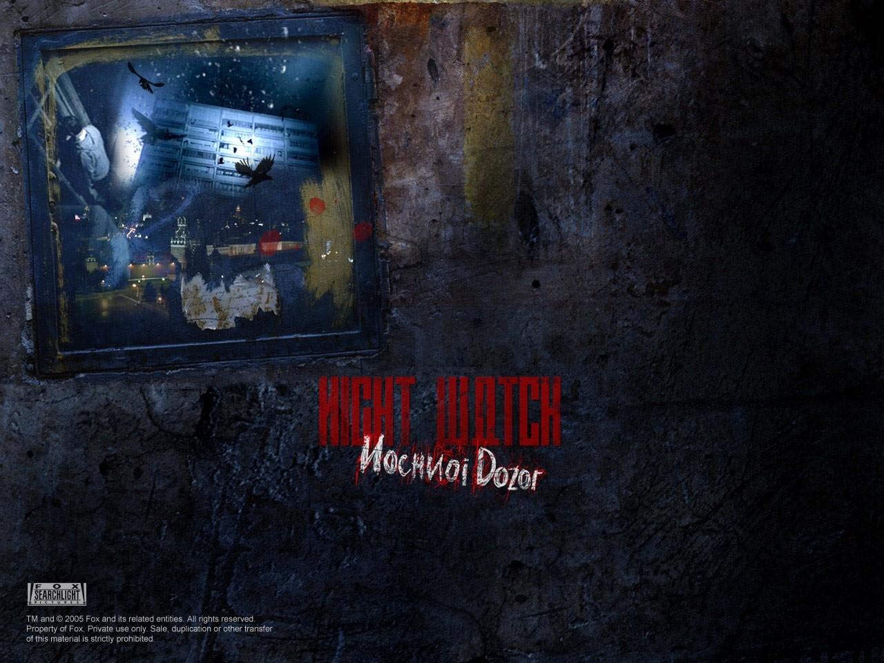 Wallpaper del film I guardiani della notte (Nochnoj dozor, 2004)