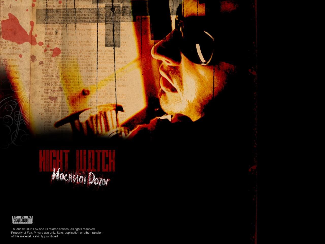 Un wallpaper del film I guardiani della notte