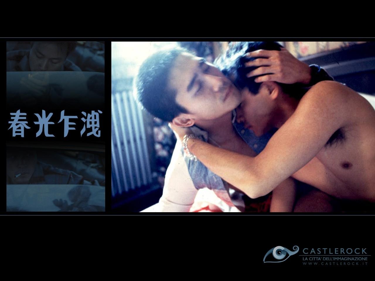 Wallpaper dei due protagonisti del film Happy Together