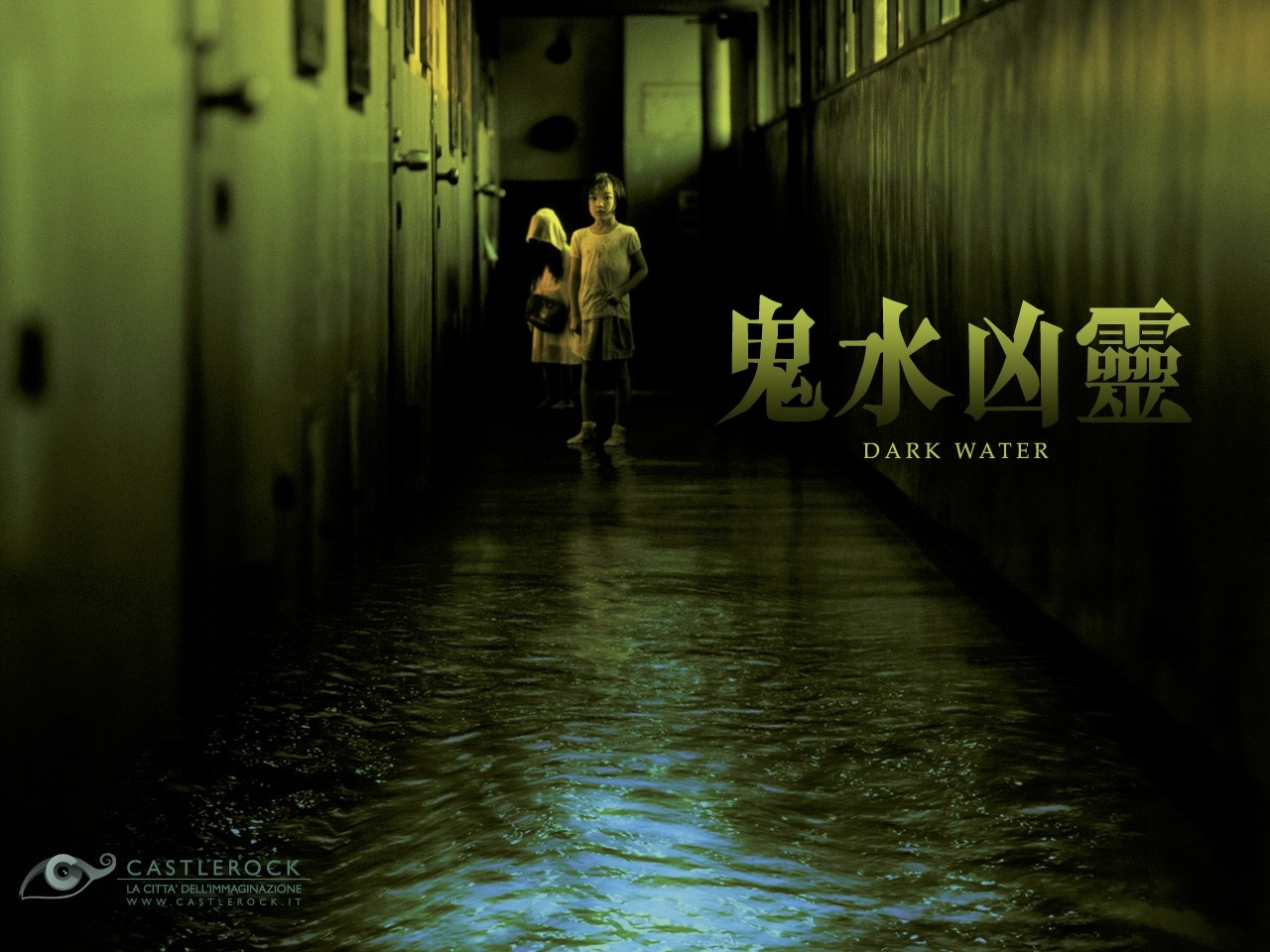 Wallpaper del film Dark Water