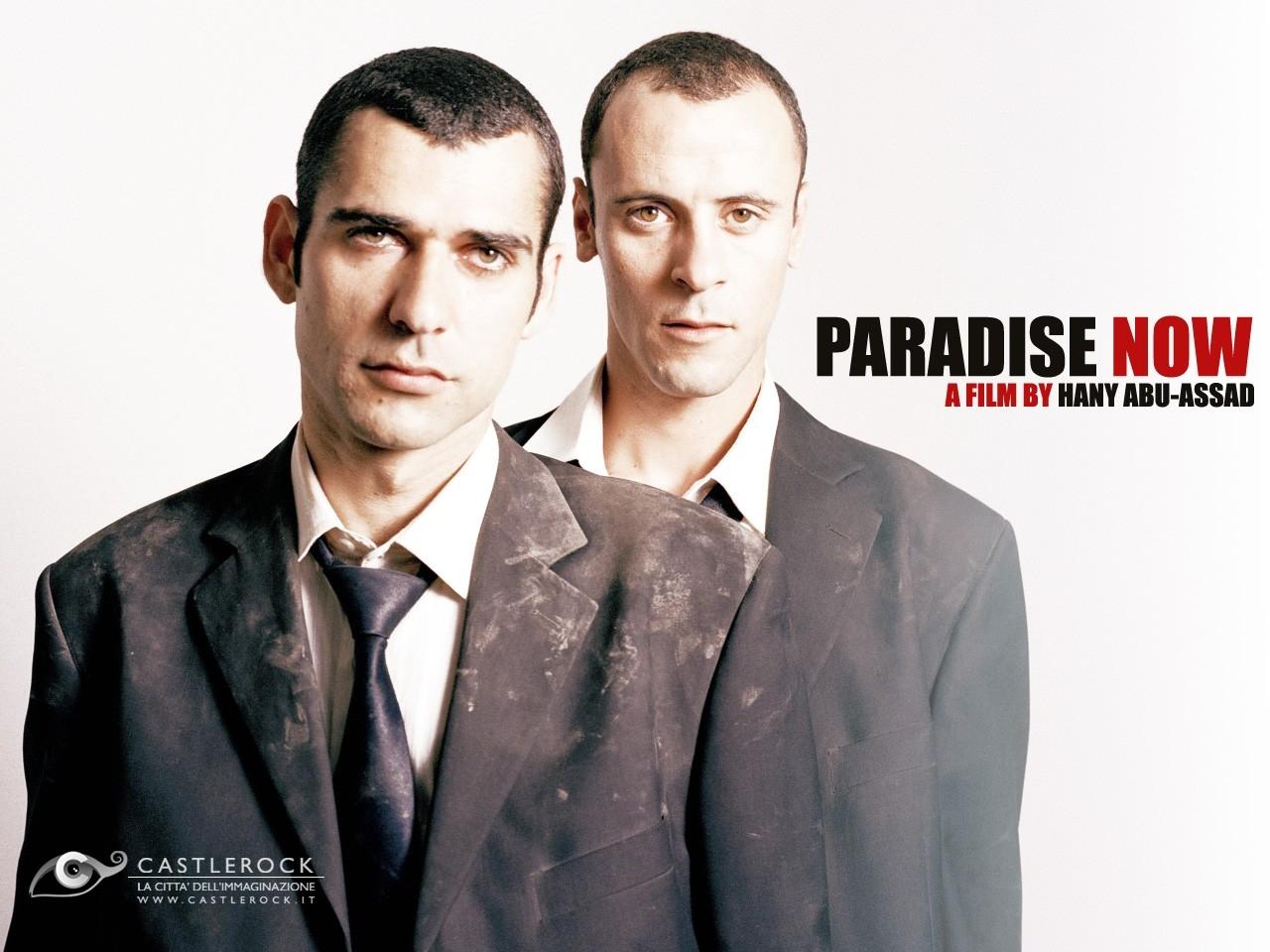 Un wallpaper del film Paradise Now