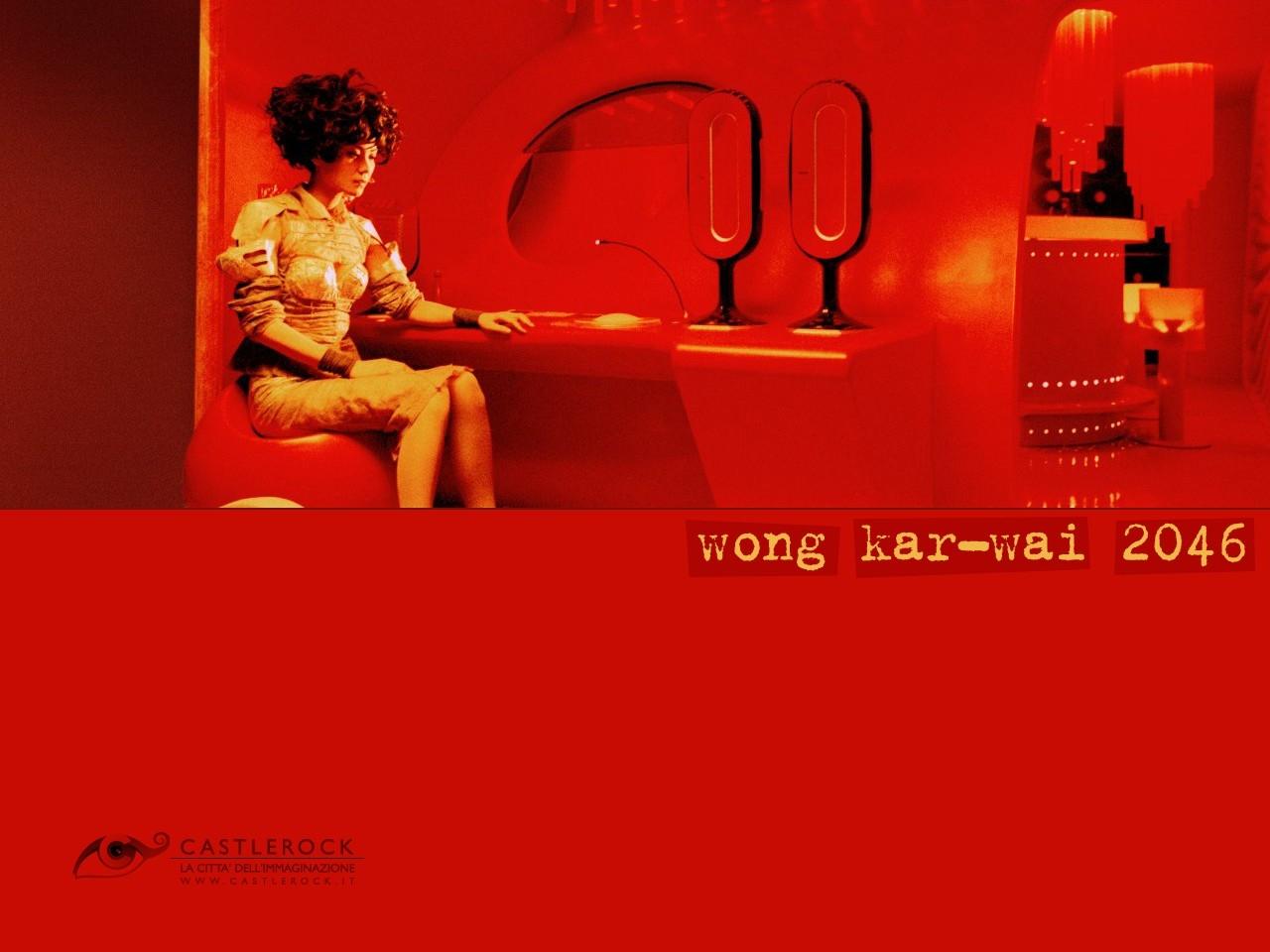 Wallpaper del film 2046