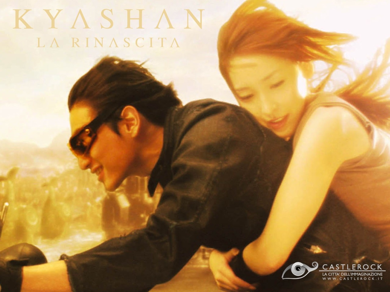 Wallpaper del film Kyashan