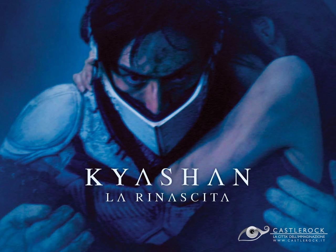 Wallpaper del film Kyashan - la rinascita con il protagonista