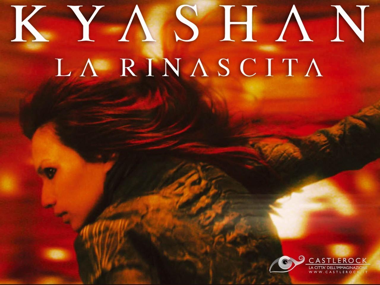 Wallpaper del film Kyashan - la rinascita