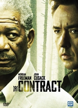 La copertina DVD di The Contract