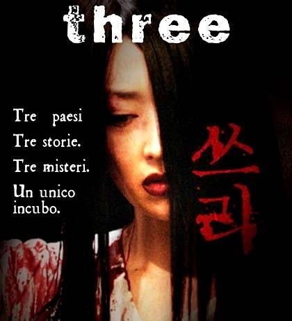La locandina di Three