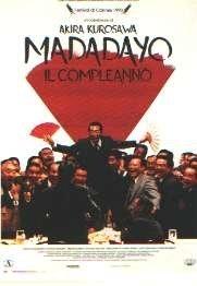 La locandina di Madadayo - Il compleanno