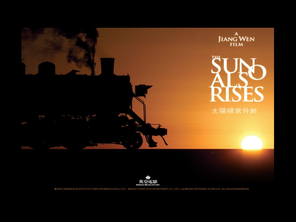 Wallpaper del film The Sun Also Rises