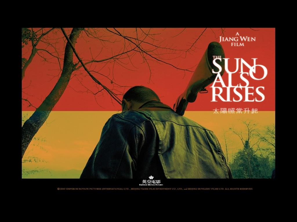 Wallpaper del film The Sun Also Rises