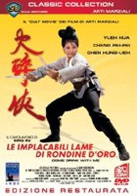 La copertina DVD di Le implacabili lame di rondine d'oro