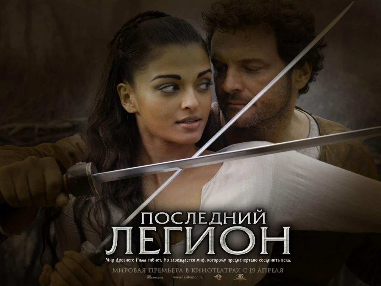 Wallpaper straniero del film L'ultima legione