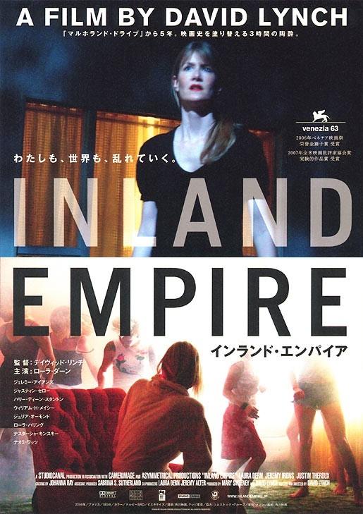 La locandina giapponese di INLAND EMPIRE