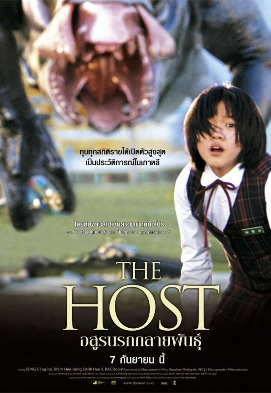 La locandina tailandese di THE HOST
