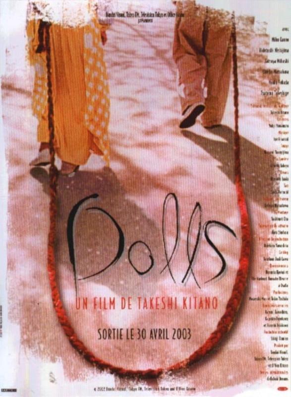 Un manifesto promozionale francese di DOLLS