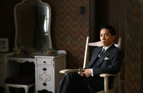 Tony Leung in Lust, Caution
