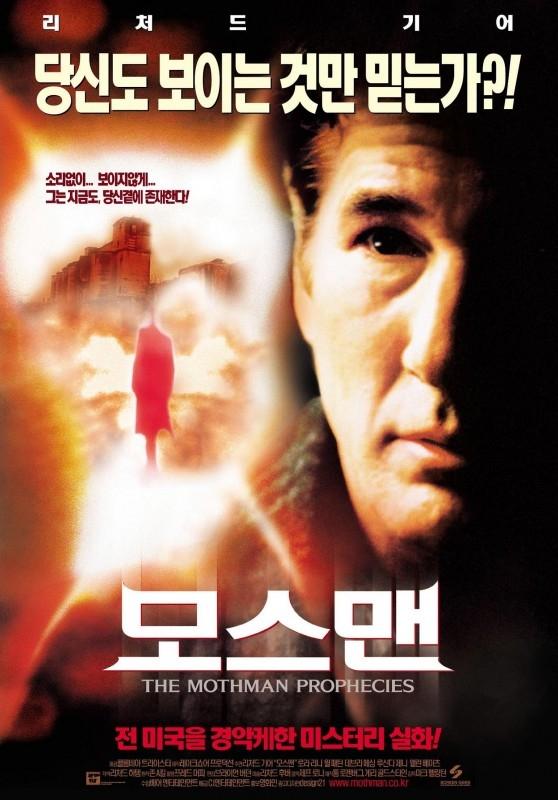 Una delle locandine coreane di THE MOTHMAN PROPHECIES - VOCI DALL'OMBRA
