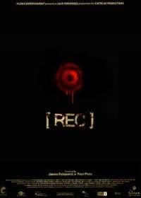 La locandina di Rec