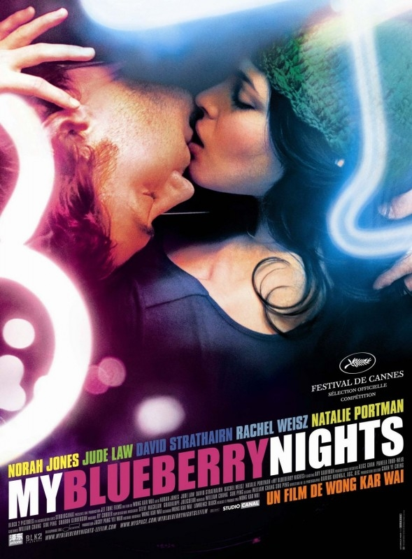 La locandina di My Blueberry Nights