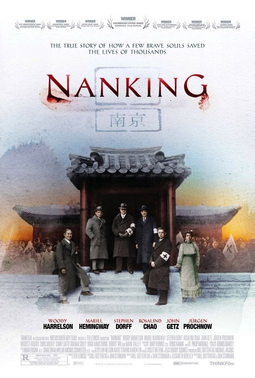 La locandina di Nanking