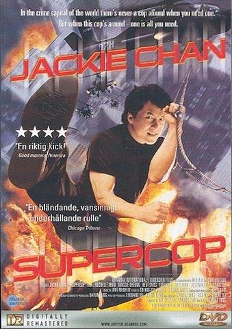 La locandina di Supercop