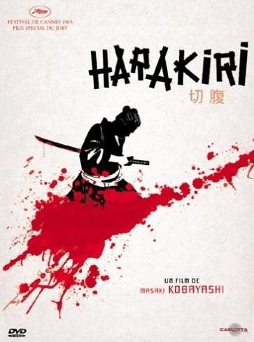 La locandina di Harakiri