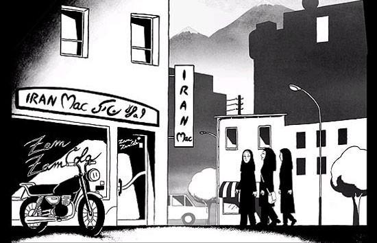 Una sequenza del film Persepolis, ispirato all'omonima graphic novel di Marjane Satrapi