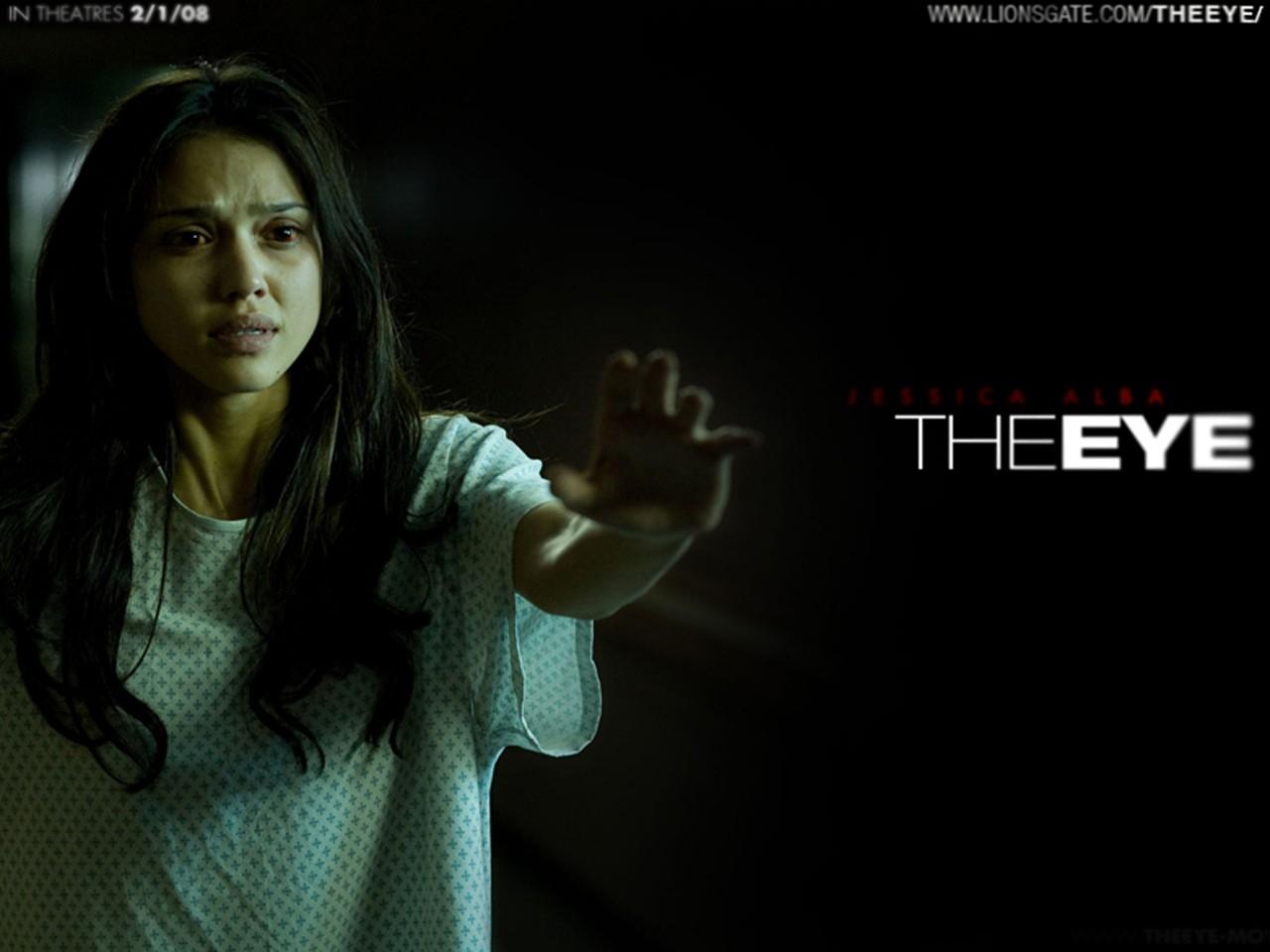 Wallpaper del film The Eye con la Alba