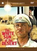 La locandina di Il bianco sole del deserto