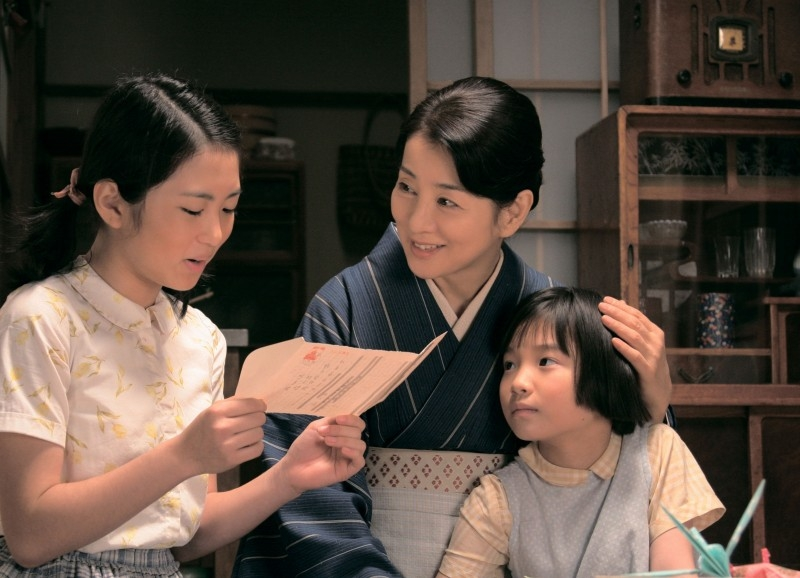 Miku Sato, Sayuri Yoshinaga e Mirai Shida in una scena di 'Kabei'