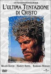 La copertina DVD di L'ultima tentazione di Cristo