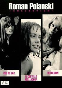 La copertina DVD di Roman Polanski Collection
