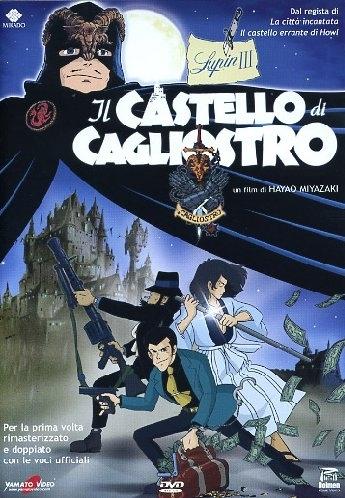 La copertina DVD di Lupin III: Il castello di Cagliostro