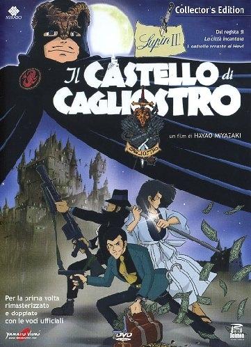La copertina DVD di Lupin III: Il castello di Cagliostro - Collector's Edition