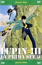 La copertina DVD di Lupin III - La Prima Serie - File 1