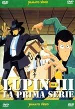La copertina DVD di Lupin III - La Prima Serie - File 2