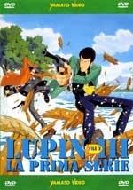 La copertina DVD di Lupin III - La Prima Serie - File 3