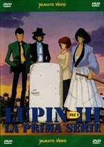 La copertina DVD di Lupin III - La Prima Serie - File 5