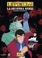 La copertina DVD di Lupin III - La Seconda Serie - Box 1